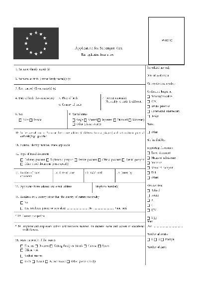Share Form Schengen Visa Application Form France 1930