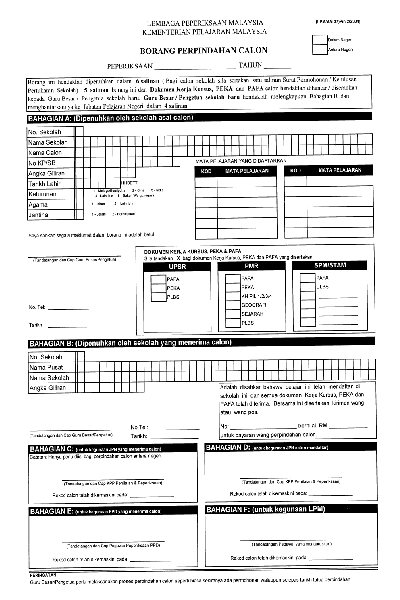 Fill Any PDF Free Forms for nda Page 1 – Free Nda Forms