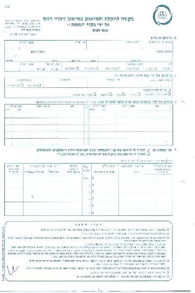 income tax form 16 download pdf